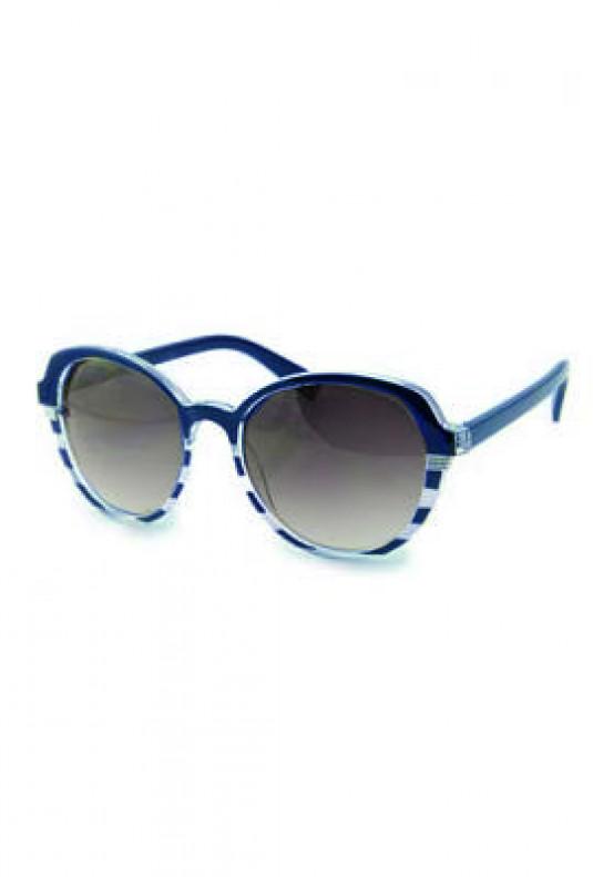 Nautical Striped Navy Blue Sunglasses